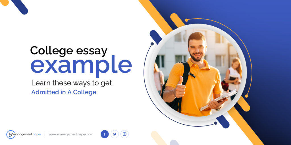 College Essay Example
